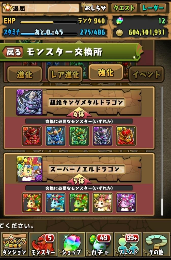 f:id:taikutsu8823:20180322213529j:plain