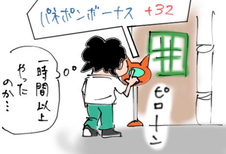 f:id:taikutsu8823:20180325230839p:plain