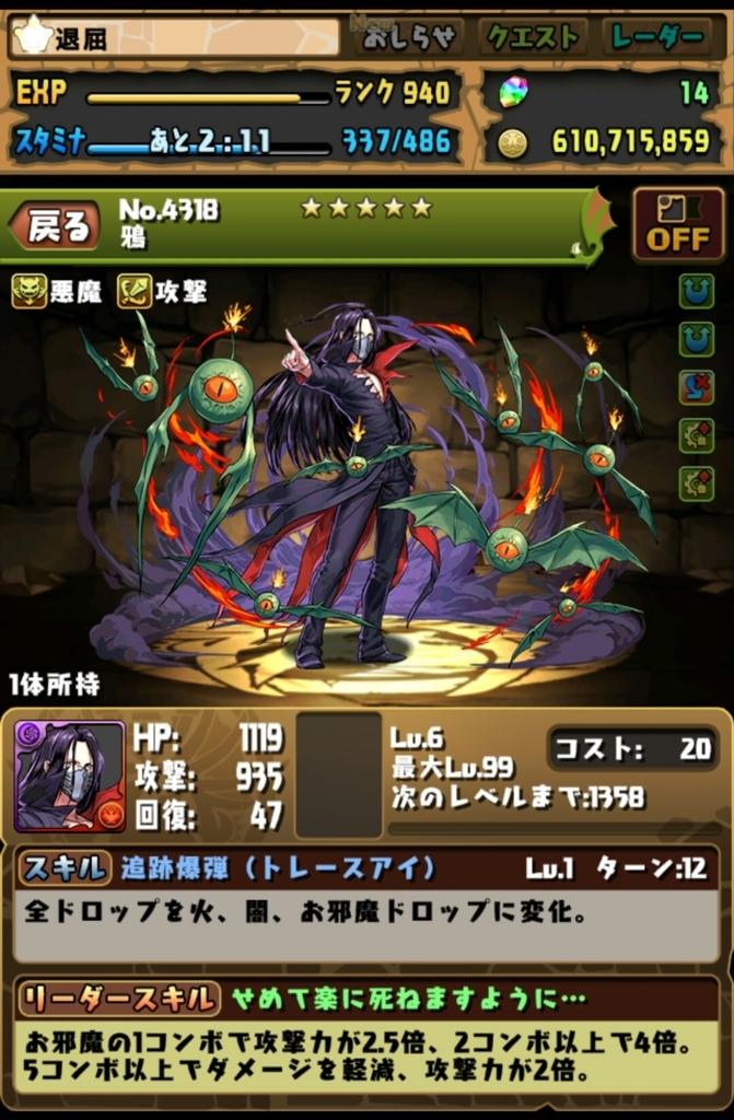 f:id:taikutsu8823:20180328202003j:plain