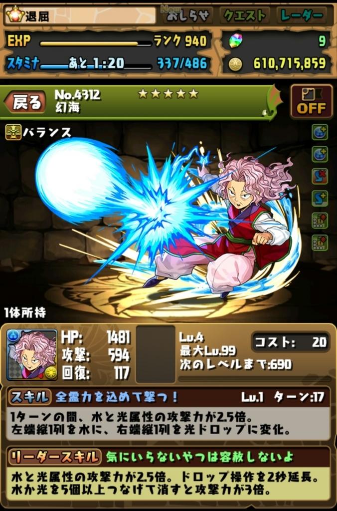 f:id:taikutsu8823:20180328202841j:plain