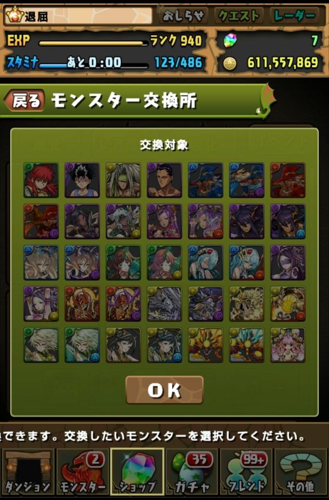 f:id:taikutsu8823:20180328204815j:plain