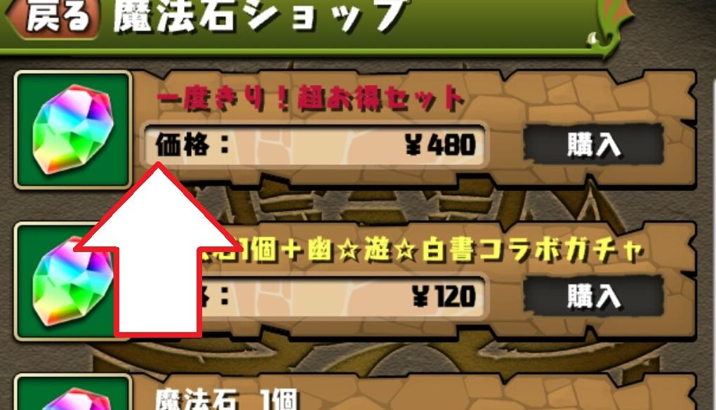 f:id:taikutsu8823:20180328210449j:plain