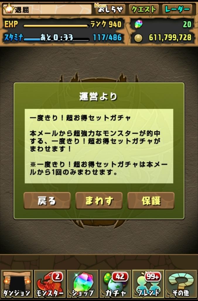 f:id:taikutsu8823:20180328210907j:plain