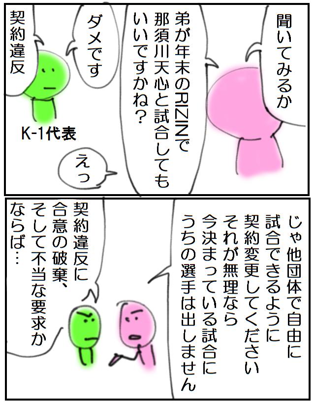f:id:taikutsu8823:20180330062551p:plain