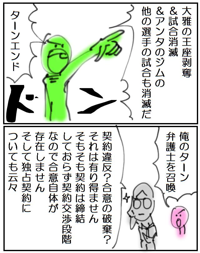 f:id:taikutsu8823:20180330062616p:plain