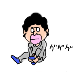 f:id:taikutsu8823:20180410204229p:plain
