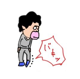 f:id:taikutsu8823:20180410204249p:plain