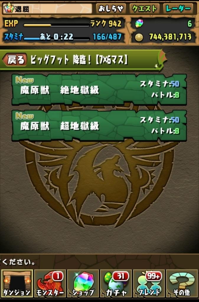 f:id:taikutsu8823:20180423225900j:plain