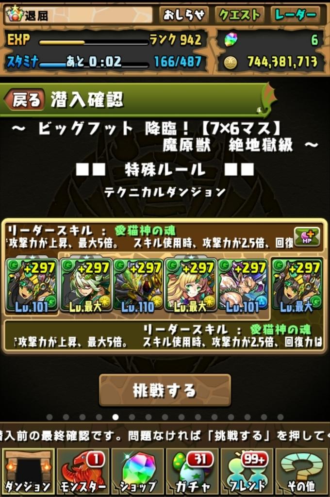 f:id:taikutsu8823:20180423230004j:plain