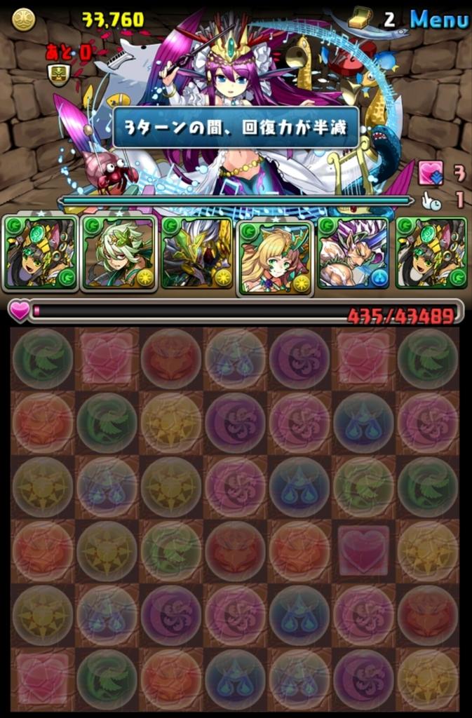 f:id:taikutsu8823:20180423230738j:plain