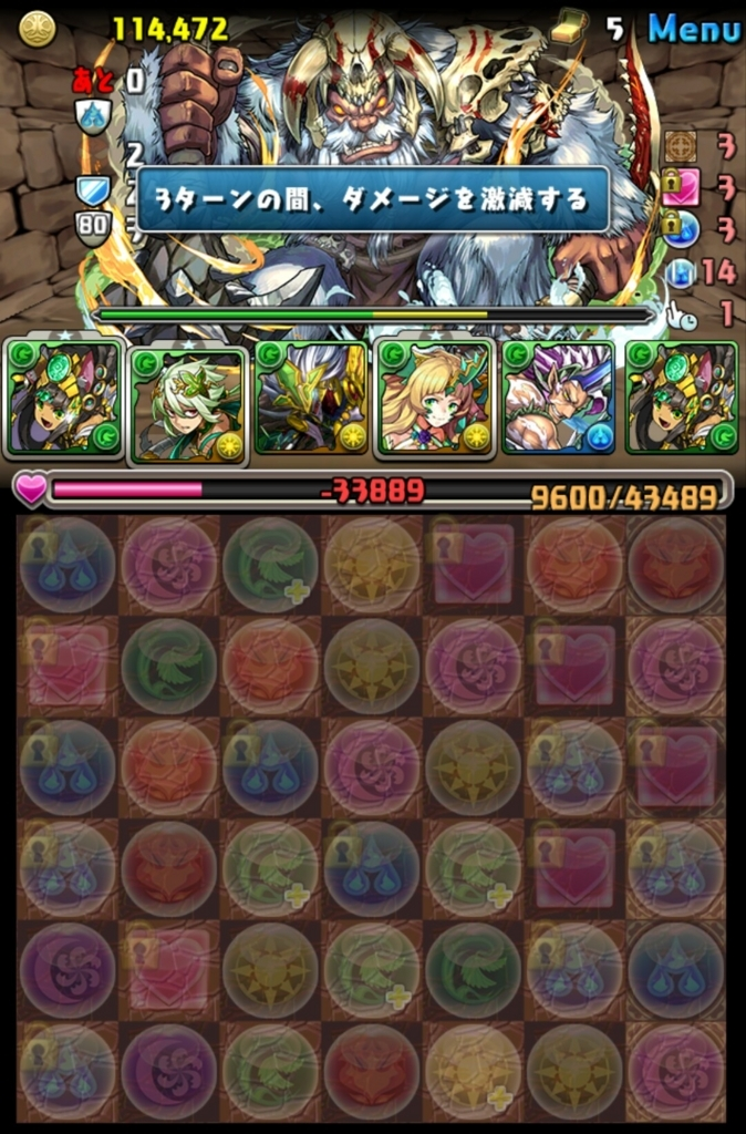 f:id:taikutsu8823:20180423234645j:plain