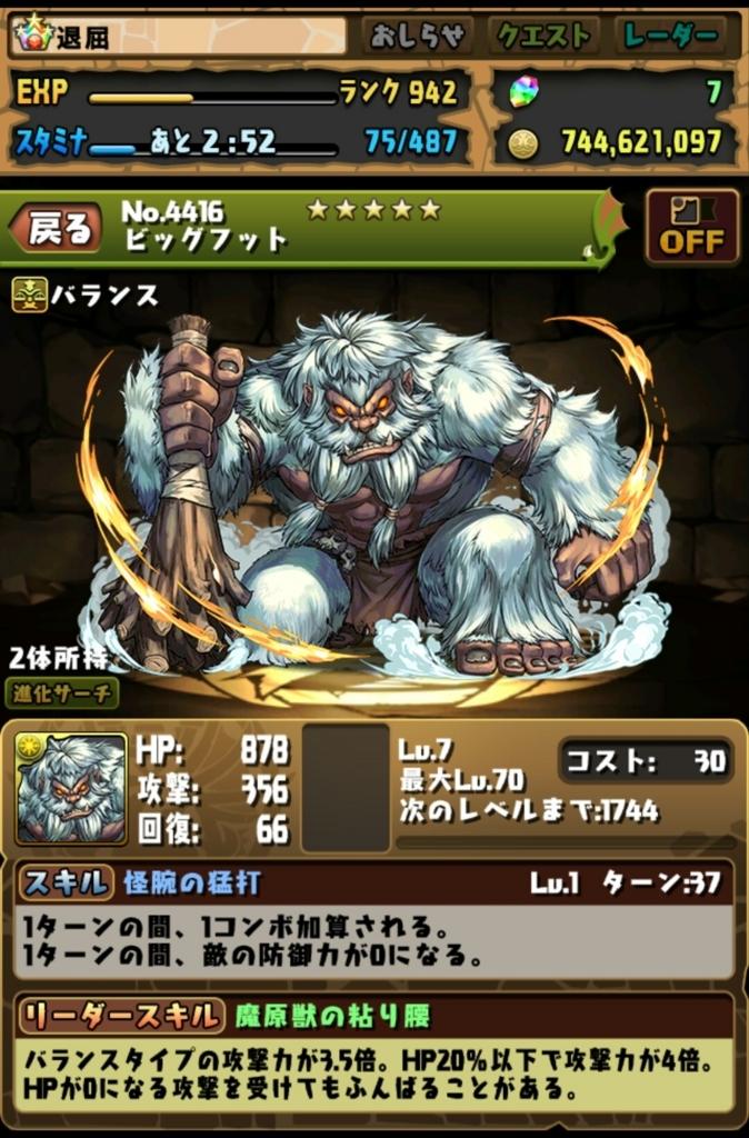 f:id:taikutsu8823:20180424000326j:plain