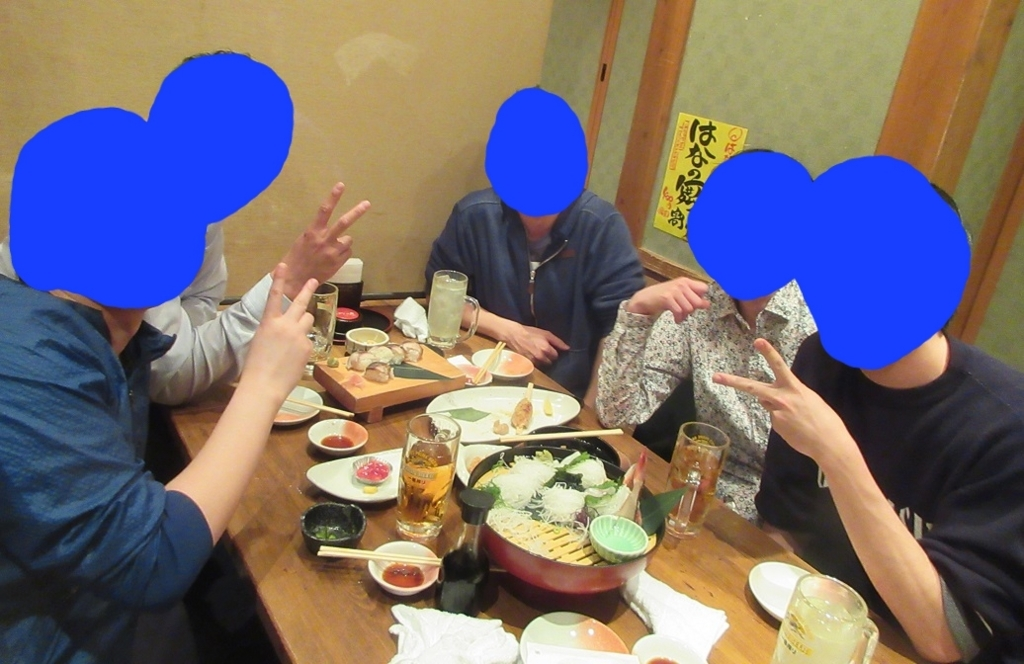 f:id:taikutsu8823:20180427223711j:plain