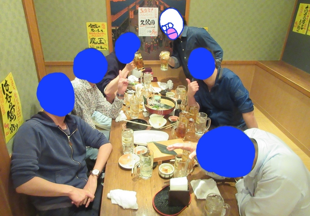 f:id:taikutsu8823:20180427224929j:plain