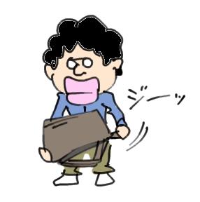 f:id:taikutsu8823:20180427235054p:plain