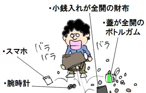f:id:taikutsu8823:20180427235117p:plain