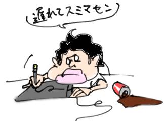 f:id:taikutsu8823:20180505190227p:plain