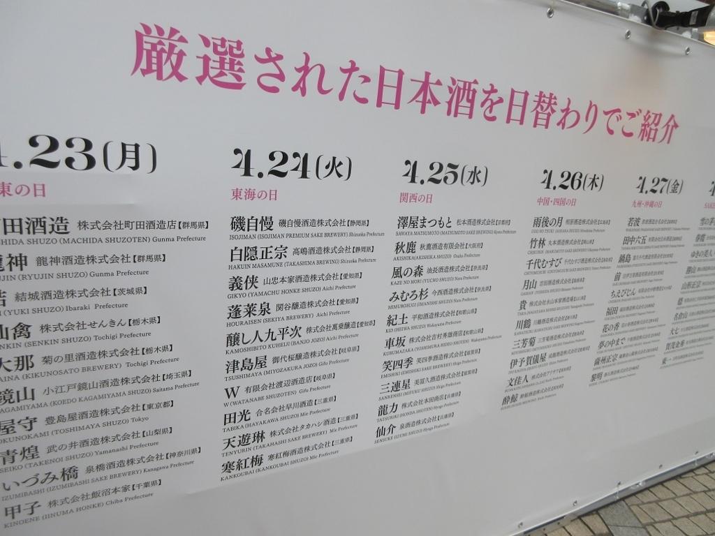 f:id:taikutsu8823:20180509213743j:plain