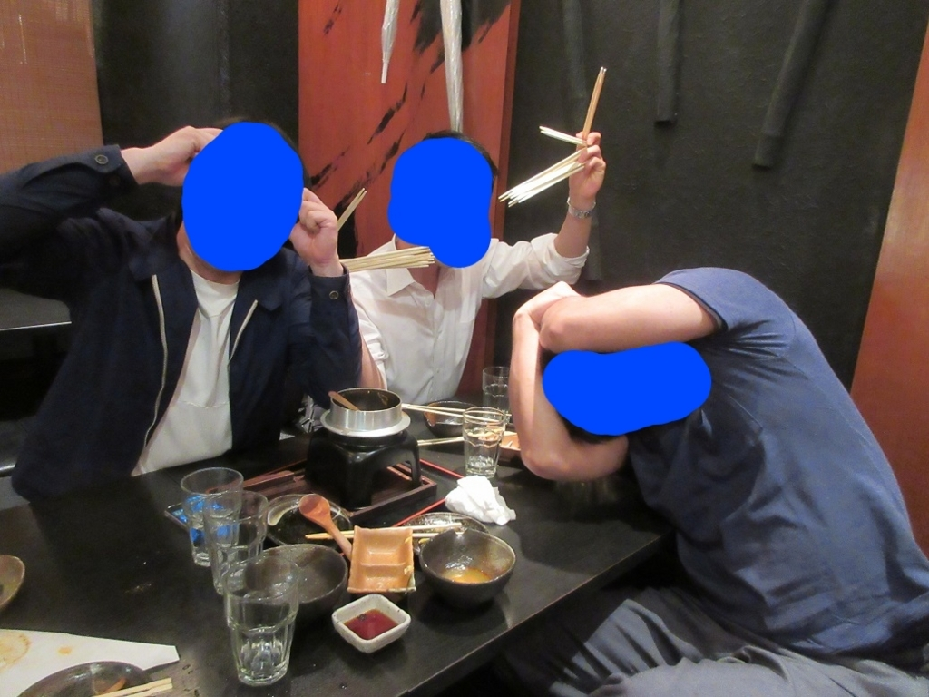 f:id:taikutsu8823:20180519210457j:plain