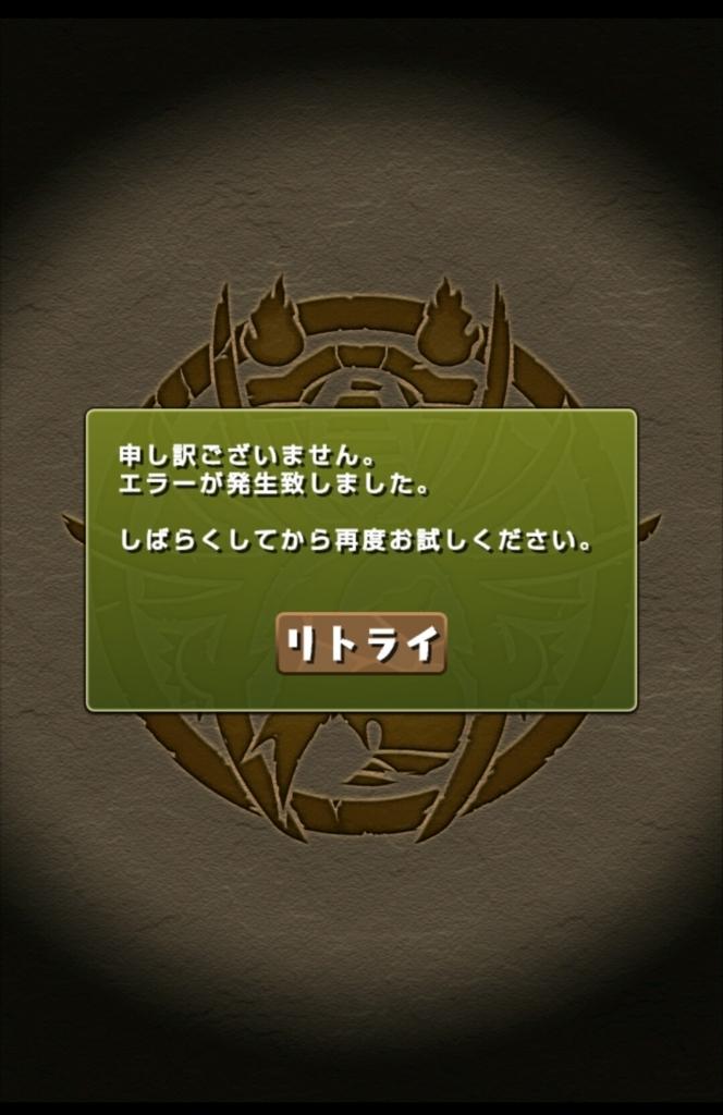 f:id:taikutsu8823:20180529203628j:plain