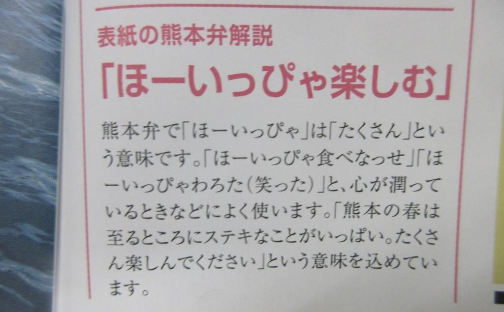 f:id:taikutsu8823:20180609210245j:plain
