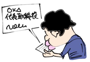 f:id:taikutsu8823:20180609212456p:plain