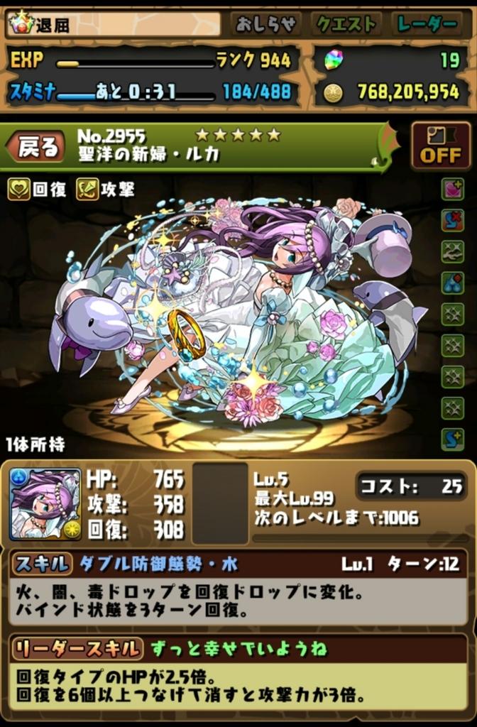 f:id:taikutsu8823:20180611183321j:plain