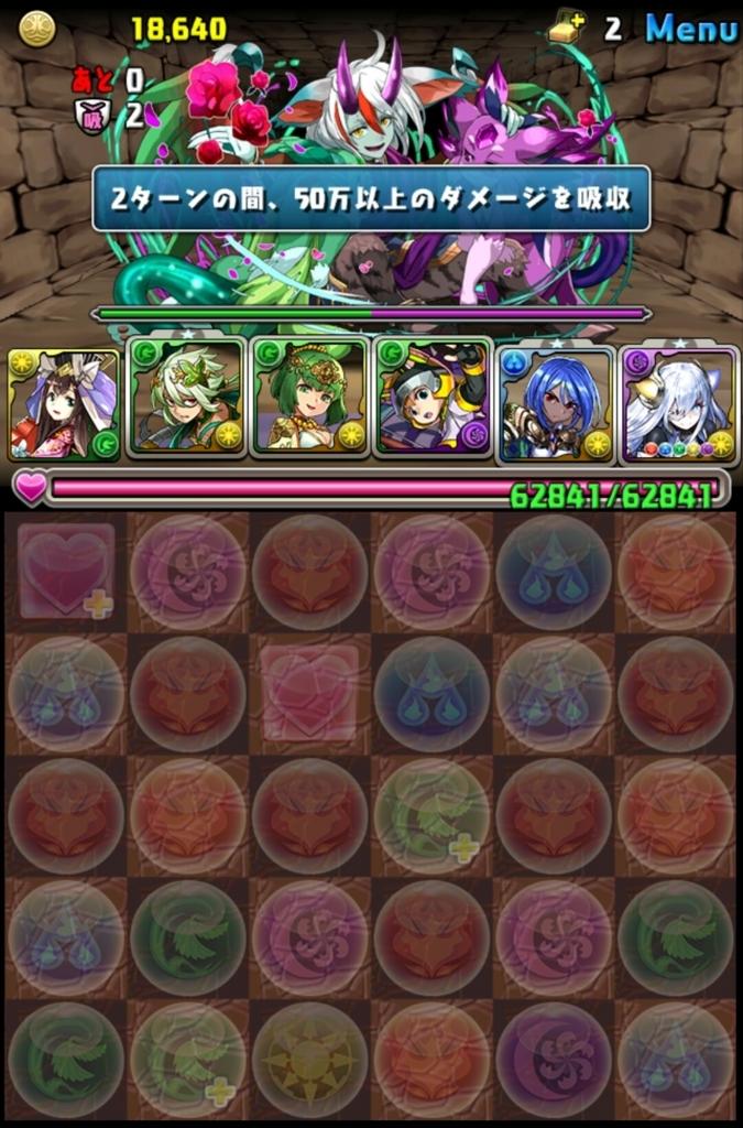 f:id:taikutsu8823:20180621161050j:plain