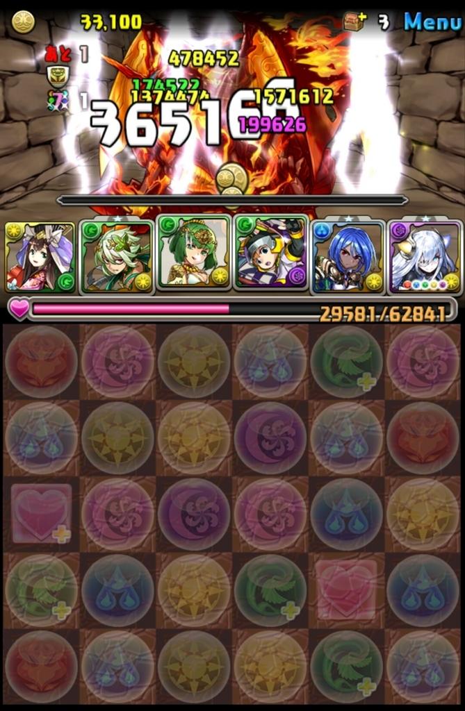 f:id:taikutsu8823:20180621162127j:plain
