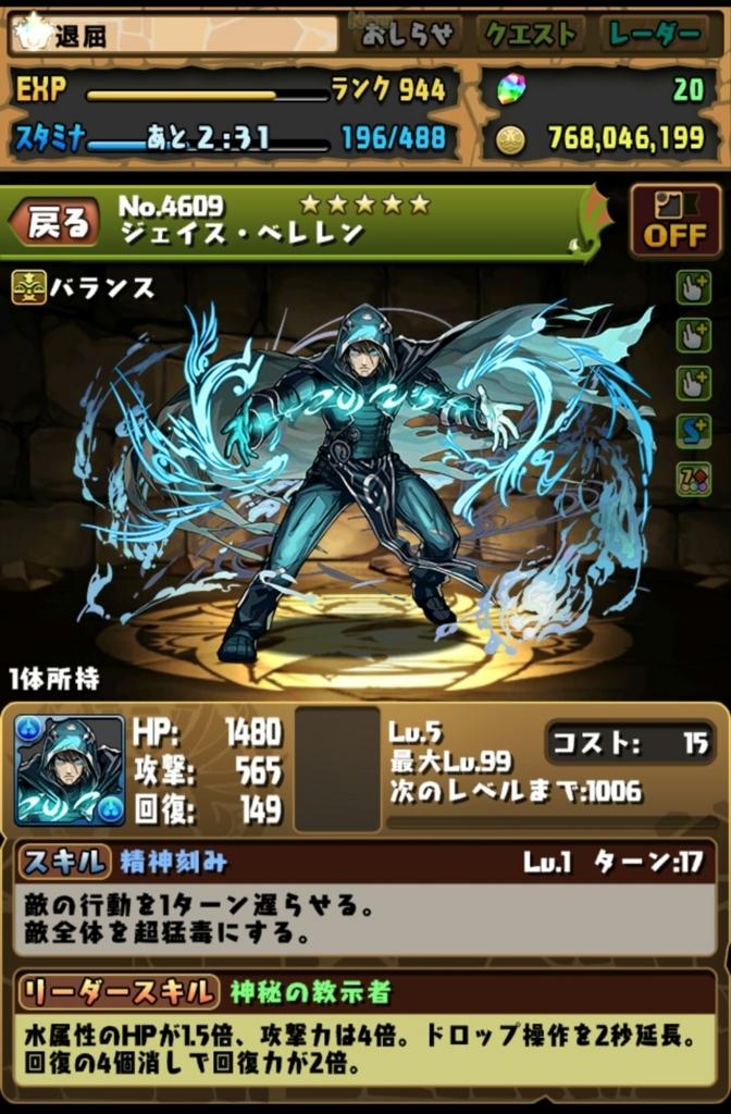 f:id:taikutsu8823:20180627202212j:plain