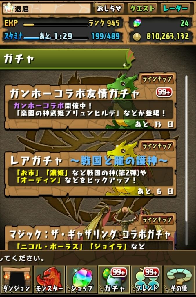 f:id:taikutsu8823:20180706160043j:plain
