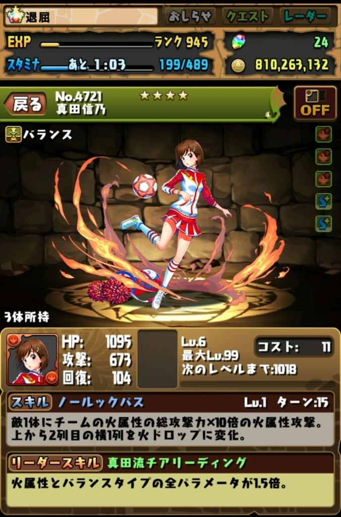 f:id:taikutsu8823:20180706160550j:plain