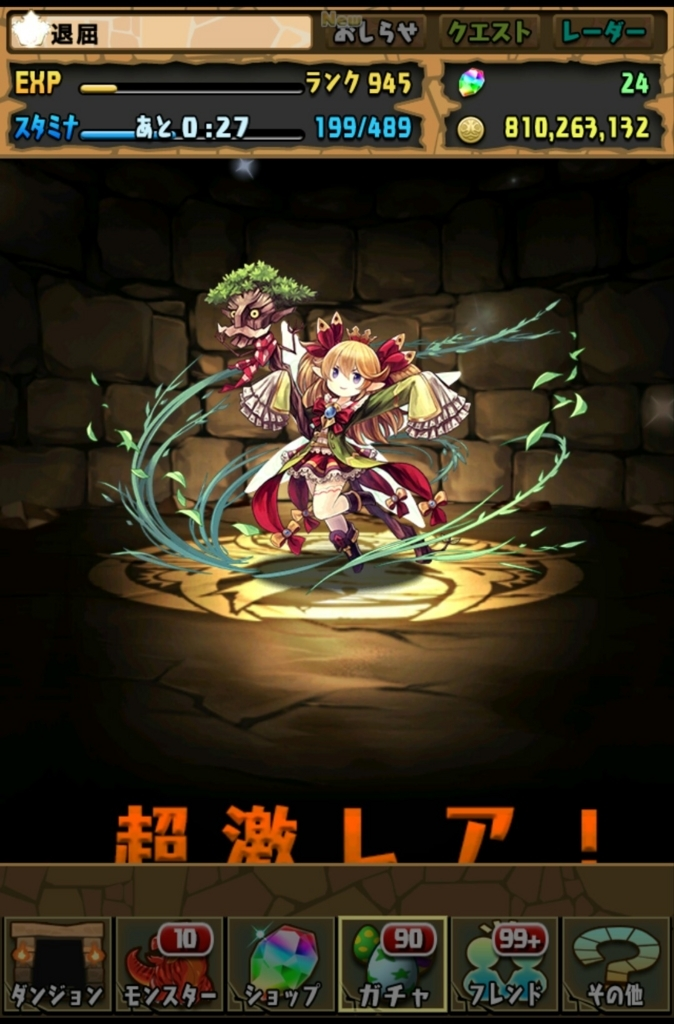f:id:taikutsu8823:20180706161036j:plain