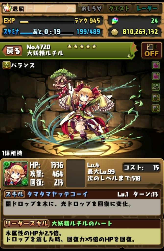f:id:taikutsu8823:20180706161111j:plain