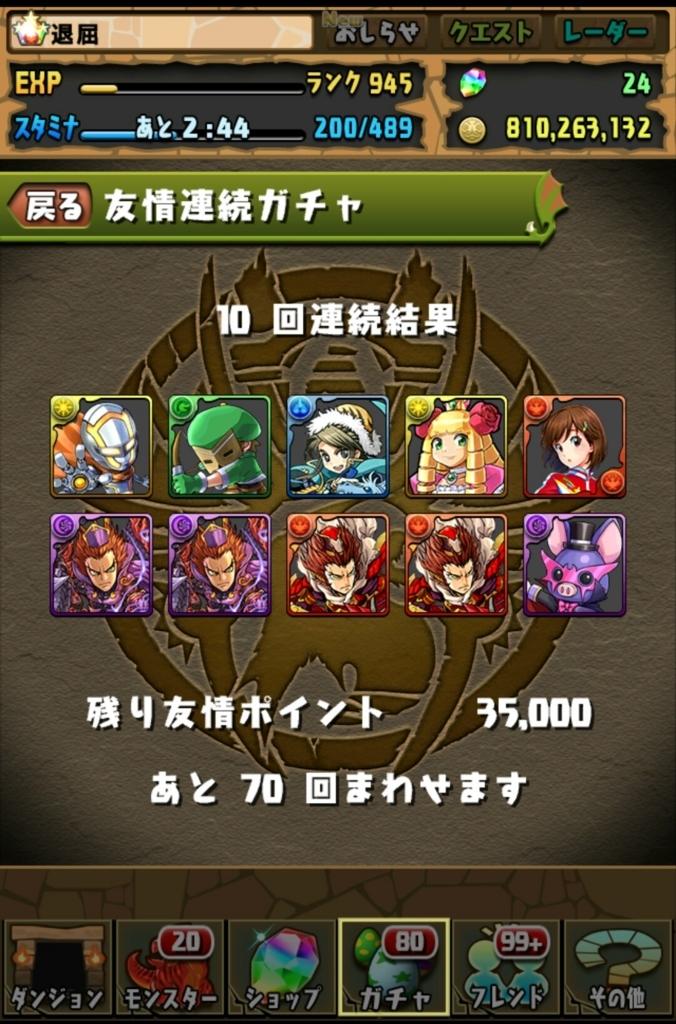 f:id:taikutsu8823:20180706161446j:plain