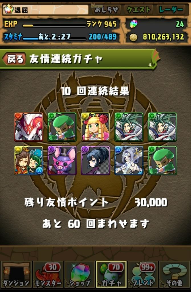 f:id:taikutsu8823:20180706161612j:plain