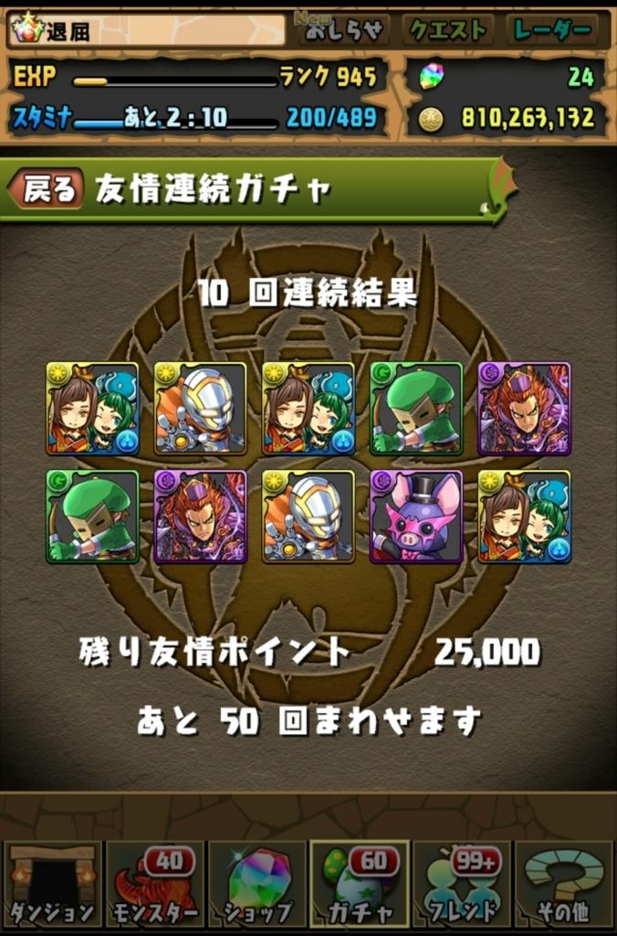 f:id:taikutsu8823:20180706162108j:plain