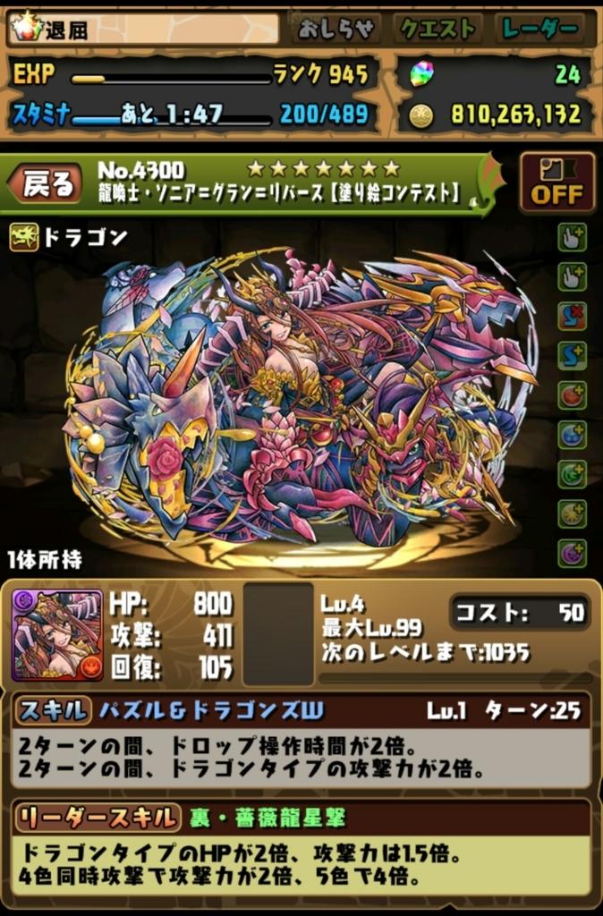 f:id:taikutsu8823:20180706163155j:plain