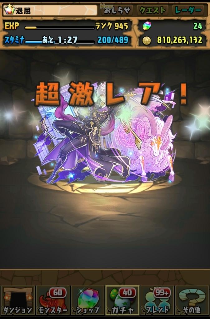 f:id:taikutsu8823:20180706163349j:plain
