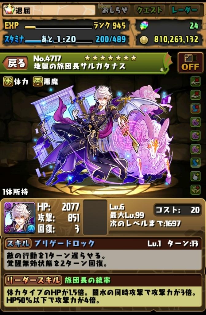 f:id:taikutsu8823:20180706163445j:plain