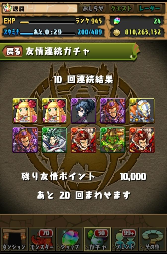 f:id:taikutsu8823:20180706163858j:plain