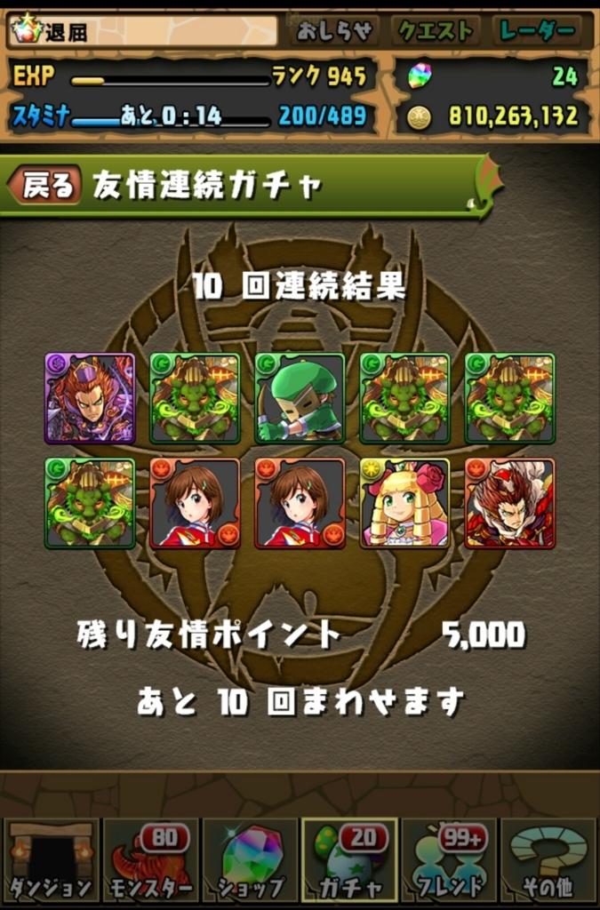 f:id:taikutsu8823:20180706164104j:plain