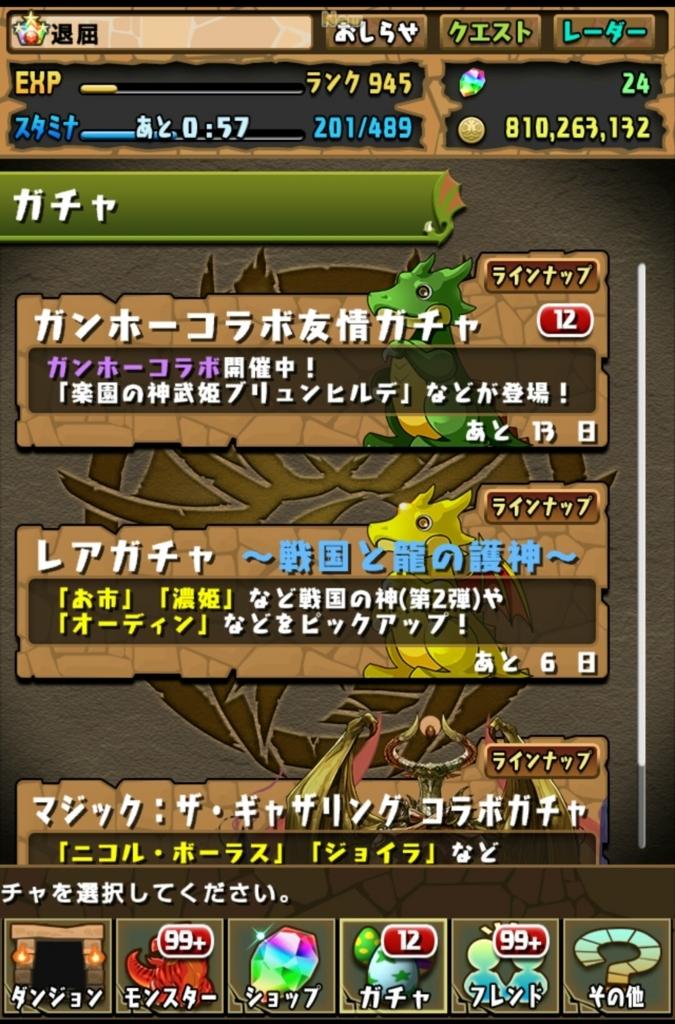 f:id:taikutsu8823:20180706164732j:plain
