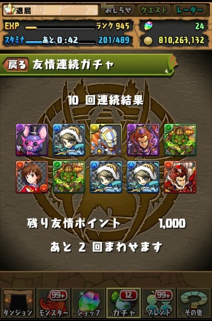 f:id:taikutsu8823:20180706164849j:plain