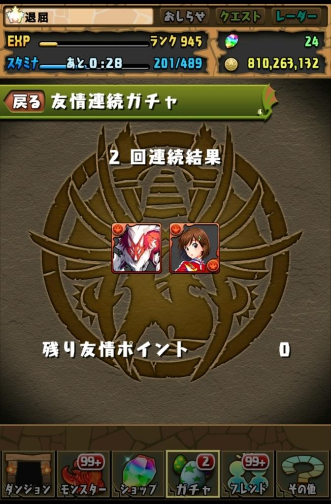 f:id:taikutsu8823:20180706164912j:plain