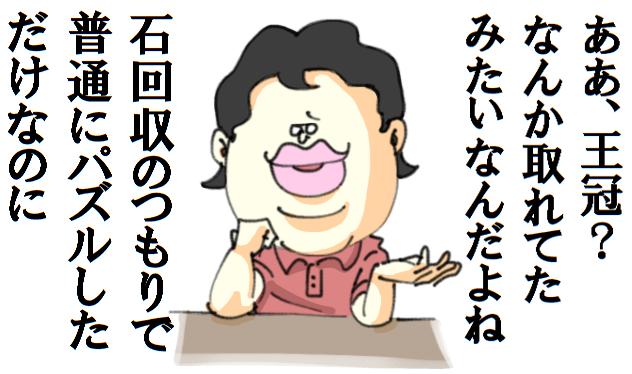 f:id:taikutsu8823:20180706170617p:plain