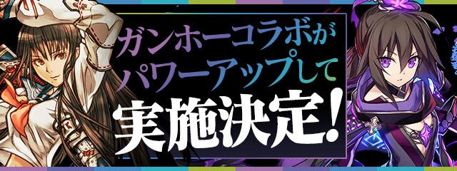 f:id:taikutsu8823:20180731182445p:plain