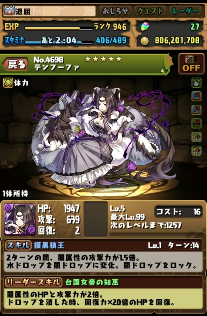 f:id:taikutsu8823:20180731185030j:plain