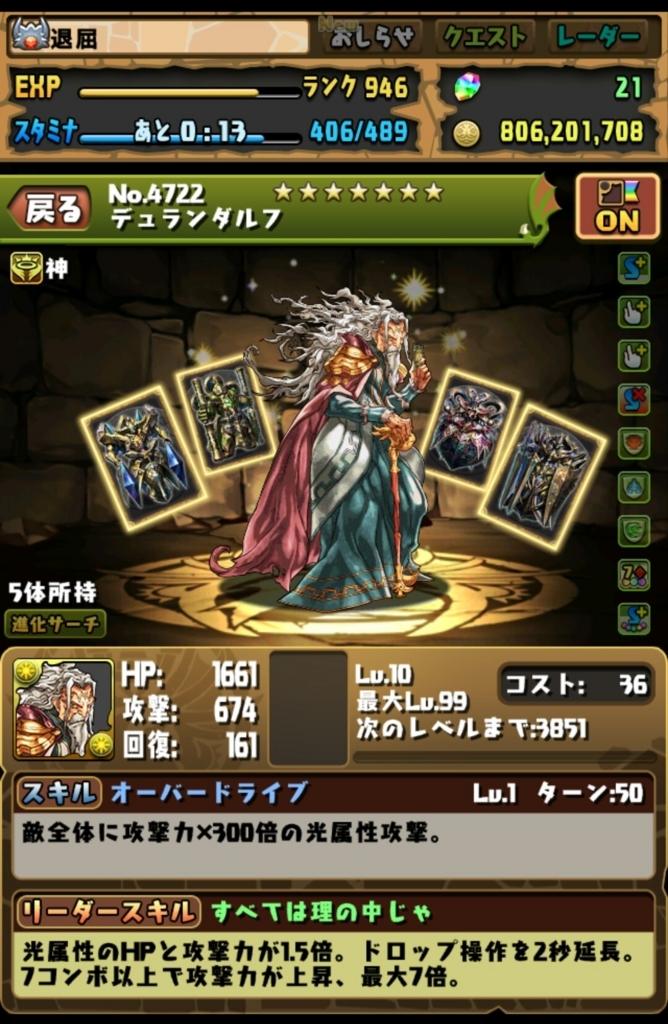 f:id:taikutsu8823:20180731191536j:plain