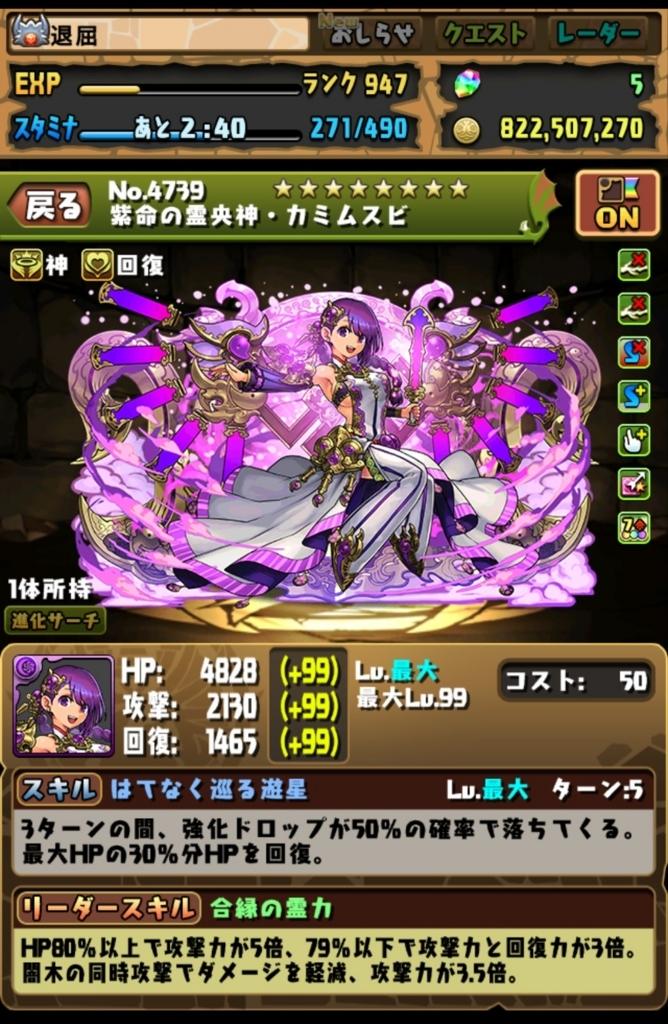 f:id:taikutsu8823:20180811145112j:plain